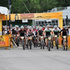 The Singapore Mountain Bike Carnival is BACK!