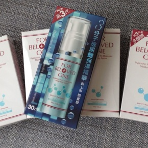 Winners of the For Beloved One Hyaluronic Acid Tri-Molecules Moisturizing Serum Giveaway!