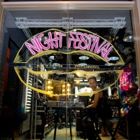 Singapore Night Festival 2014: Make Up For Ever x The Peranakan Museum